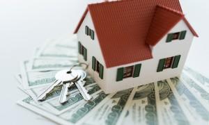Как взять кредит под залог квартиры в Алматы