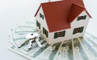 Кредит под залог квартиры в Алматы — как быстро это сделать