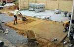 Как правильно положить бетон на бетон