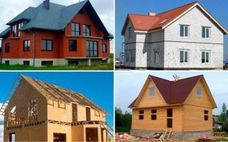 Строительство: главное — правильно выбрать материал!