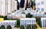 Рынок строительства и недвижимости Москвы