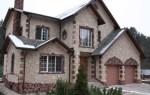 Какие породы камня преобразят ваш дом