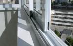 Как установить алюминиевые окна