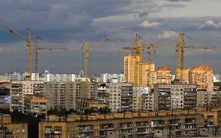 Массовое строительств