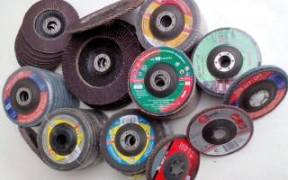 Круг лепестковый торцевой, шлифовальный круг, отрезные и зачистные диски