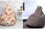 Кресла груши – удобно и практично!