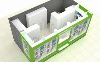 Особенности проектирования аптеки