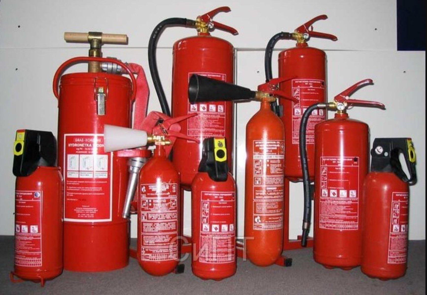 Какой огнетушитель выбрать?