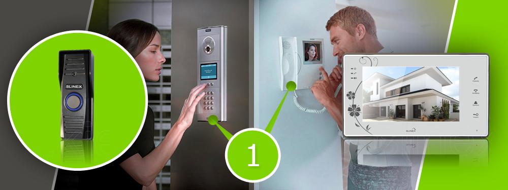 Видеодомофон — важный элемент безопасности